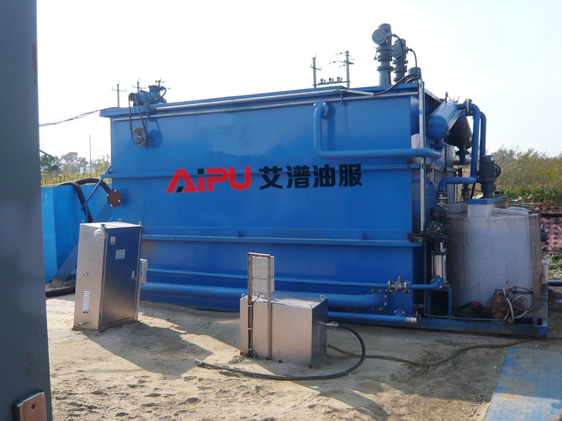 压裂返排液处理系统-2